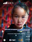 Kyrgyz Republic Multiple Indicator Cluster Survey 2018