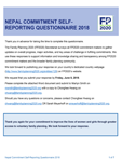 Nepal Commitment Self-Reporting Questionnaire 2018